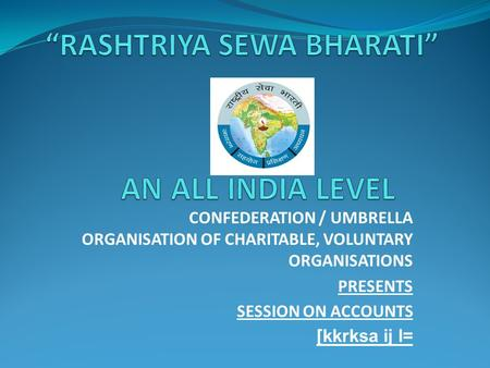 """RASHTRIYA SEWA BHARATI"" AN ALL INDIA LEVEL"