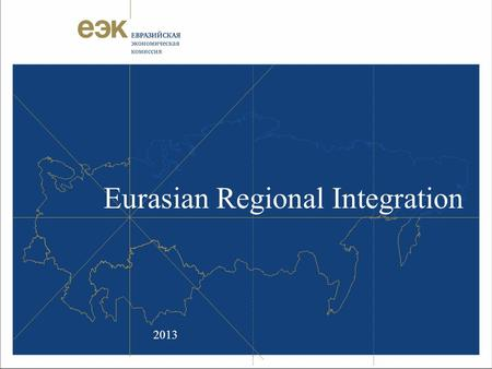 Eurasian Regional Integration 2013. | 2 History of Eurasian Integration.
