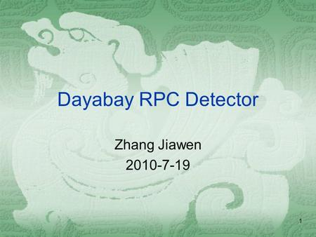 1 Dayabay RPC Detector Zhang Jiawen 2010-7-19. 2 Outline  Motivation  RPC introduce  RPC for Daya Bay  Efficiency and noise  Module structure  Module.