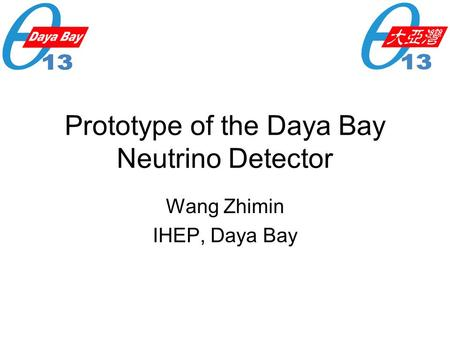 Prototype of the Daya Bay Neutrino Detector Wang Zhimin IHEP, Daya Bay.