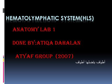 Anatomy Lab 1 DONE BY:Atiqa Dahalan ATYAF GROUP (2007) أطياف بتضلها أطياف.