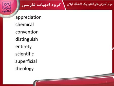 Appreciation chemical convention distinguish entirety scientific superficial theology 1.