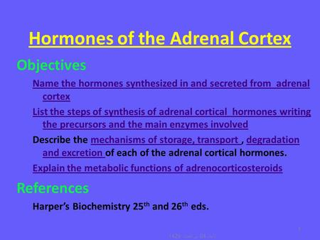 Hormones of the Adrenal Cortex Objectives Name the hormones synthesized in and secreted from adrenal cortex List the steps of synthesis of adrenal cortical.