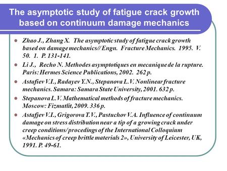 The asymptotic study of fatigue crack growth based on continuum damage mechanics Zhao J., Zhang X. The asymptotic study of fatigue crack growth based on.