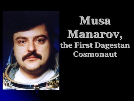Musa Manarov, the First Dagestan Cosmonaut. Musa Khiramanovich Manarov was born in Baku, Azerbaijan SSR on March 22, 1951. He was a colonel at the Soviet.