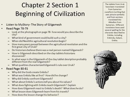chapter 1 section 3 beginnings of civilization World history semester 1 :: chapter 1 human beginnings section 1 discovery of early humans in section 2 assessment #1-5 section 3 emergence of civilization.