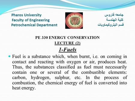 Pharos University جامعه فاروس Faculty of Engineering كلية الهندسة Petrochemical Department قسم البتروكيماويات PE 330 ENERGY CONSERVATION LECTURE (2) 1-Fuels.