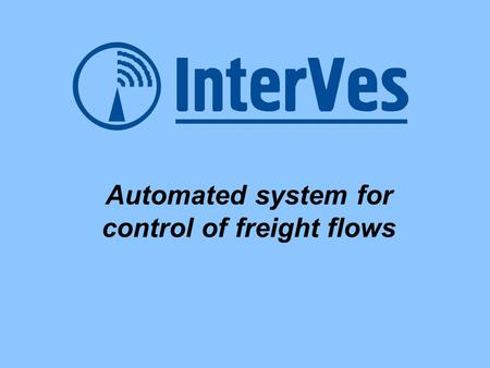 Automated system for control of freight flows. Advantage of the system High accuracy of weight measuring The maximum precise information about material.