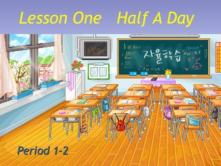 """Half A Day"" by Naguib Mahfouz Essay Sample"