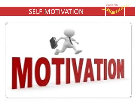 SELF MOTIVATION.  People with less ability but stronger will are able to perform better than people with superior ability and lack of will.  Hard work.