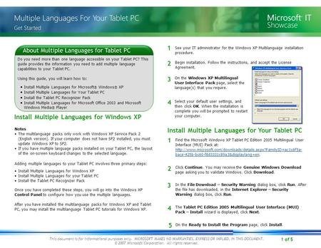 1 of 5 This document is for informational purposes only. MICROSOFT MAKES NO WARRANTIES, EXPRESS OR IMPLIED, IN THIS DOCUMENT. © 2007 Microsoft Corporation.