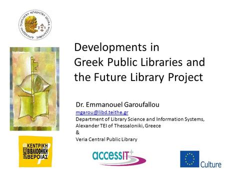Dr. Emmanouel Garoufallou Department of Library Science and Information Systems, Alexander TEI of Thessaloniki, Greece & Veria Central.