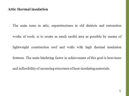 1 Attic thermal insulation The main issue in attic, superstructures in old districts and restoration works of roofs, is to create as much useful area as.