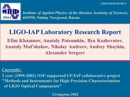 Currently: 3 year (1999-2002) NSF-supported UF/IAP collaborative project Methods and Instruments for High-Precision Characterization of LIGO Optical Components