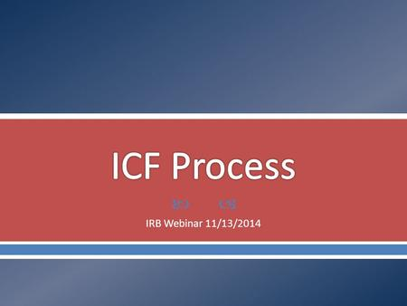  IRB Webinar 11/13/2014.  To recognize how to conduct an adequate informed consent process in adults and children  To learn how to manage the process.