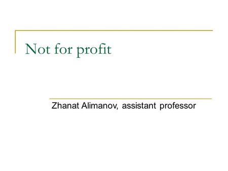 Not for profit Zhanat Alimanov, assistant professor.
