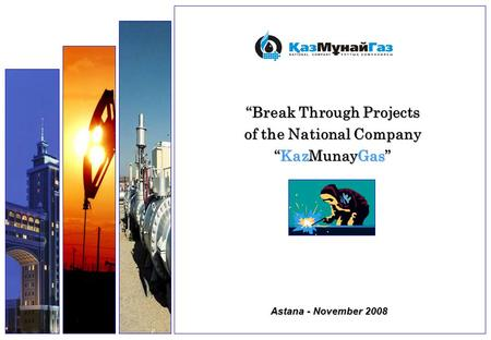 "Astana - November 2008 ""Break Through Projects of the National Company ""KazMunayGas"""