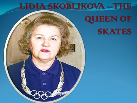 A Natural Fit Lidia Skoblikova was born March 8, 1939, into a large family in Zlatoust, a small mining town in the mountains of Siberia in the Soviet.