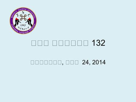 132, 24, 2014. 5 th Week Exam A bit late. Cummulative. Hmwk 1-3 Quiz 1-3.