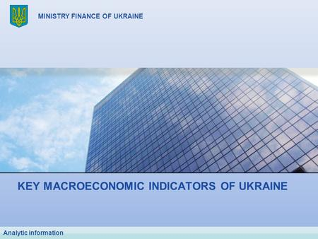 KEY MACROECONOMIC INDICATORS OF UKRAINE