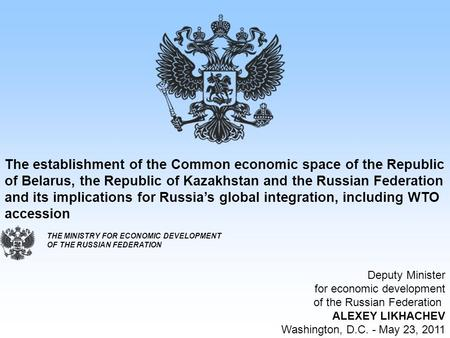 The establishment of the Common economic space of the Republic of Belarus, the Republic of Kazakhstan and the Russian Federation and its implications for.