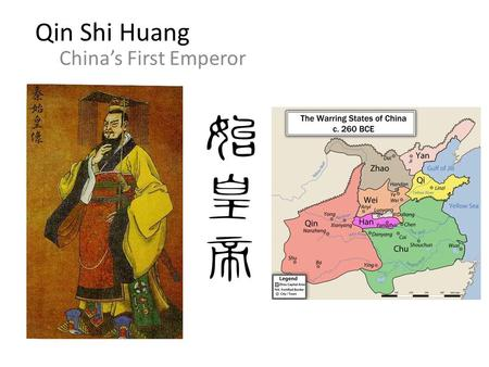 Qin Shi Huang  China's First Emperor.