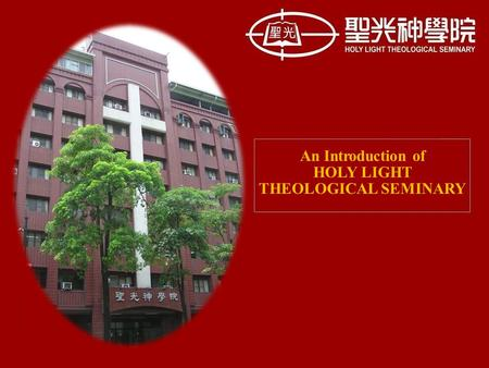An Introduction of HOLY LIGHT THEOLOGICAL SEMINARY