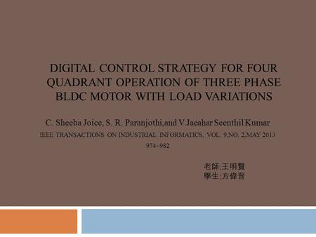 DIGITAL CONTROL STRATEGY FOR FOUR QUADRANT OPERATION OF THREE PHASE BLDC MOTOR WITH LOAD VARIATIONS C. Sheeba Joice, S. R. Paranjothi,and V.Jaeahar Seenthil.