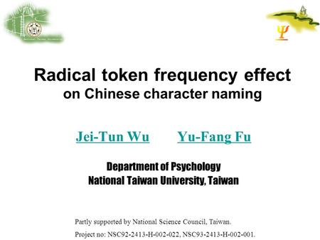 Radical token frequency effect on Chinese character naming Jei-Tun WuJei-Tun Wu Yu-Fang FuYu-Fang Fu Department of Psychology National Taiwan University,