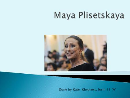"Done by Kate Khvorost, form 11 ""A"". The Russian dancer Maya Mikhailovna Plisetskaya (born 1925) epitomized the best of Soviet ballet."