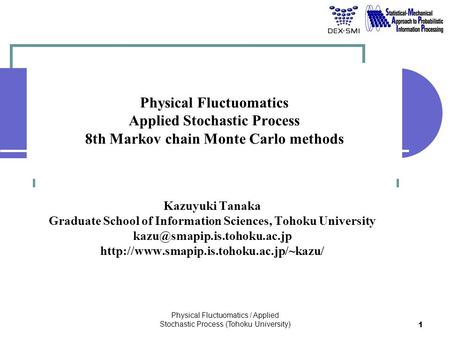 Graduate School of Information Sciences, Tohoku University