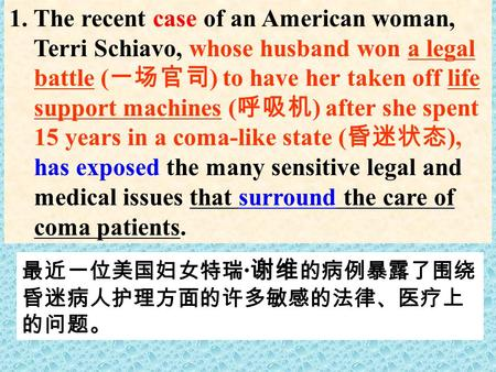 The recent case of an American woman,