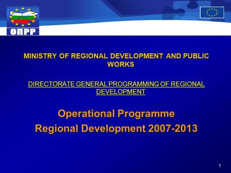 1 MINISTRY OF REGIONAL DEVELOPMENT AND PUBLIC WORKS DIRECTORATE GENERAL PROGRAMMING OF REGIONAL DEVELOPMENT Operational Programme Regional Development.