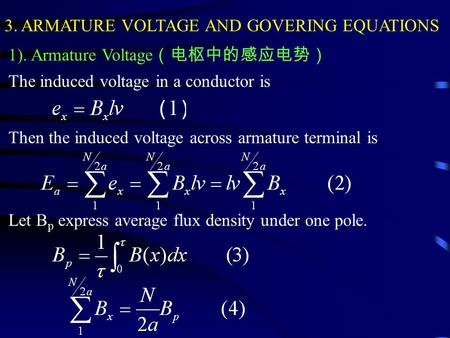 3. ARMATURE VOLTAGE AND GOVERING EQUATIONS 1). Armature Voltage (电枢中的感应电势) The induced voltage in a conductor is Then the induced voltage across armature.