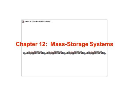 Chapter 12: Mass-Storage Systems. 12.2 Silberschatz, Galvin and Gagne ©2005 AE4B33OSS Chapter 12: Mass-Storage Systems Overview of Mass Storage Structure.