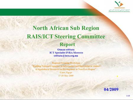 North African Sub Region RAIS/ICT Steering Committee Report Otman sebbata ICT Specialist INRA Morocco Regional Training Workshop Building.