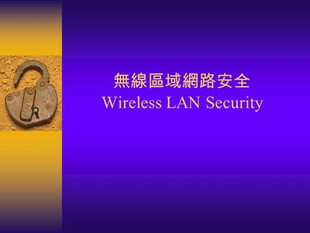 無線區域網路安全 Wireless LAN Security. 2 Outline  Wireless LAN – 802.11b  Security Mechanisms in 802.11b  Security Problems in 802.11b  Solutions for 802.11b.