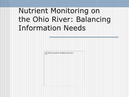 Nutrient Monitoring on the Ohio River: Balancing Information Needs.