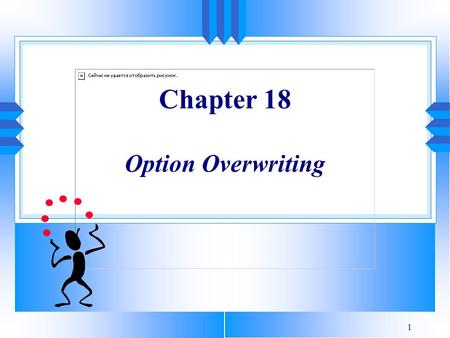 1 Chapter 18 Option Overwriting. 2 What's a good way to raise the blood pressure of an Investor Relations Manager? Answer: Talk about the pros and cons.