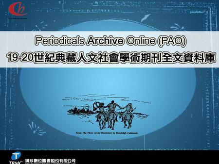 Periodicals Archive Online (PAO) 典藏人文社會學術期刊全文資料庫 Periodicals Index Online (PIO) 典藏人文社會學術期刊索引資料庫.