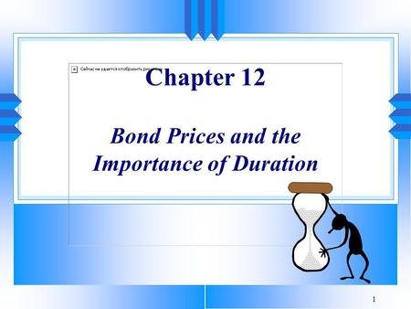 1 Chapter 12 <strong>Bond</strong> Prices and the Importance of Duration.