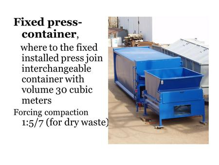 Fixed press- container, where to the fixed installed press join interchangeable container with volume 30 cubic meters Forcing compaction 1:5/7 (for dry.