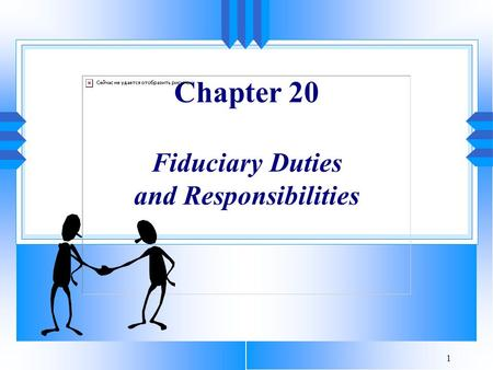 1 Chapter 20 Fiduciary Duties and Responsibilities.