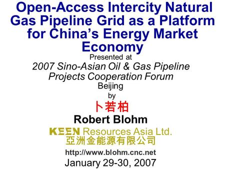 Open-Access Intercity Natural <strong>Gas</strong> Pipeline Grid as a Platform for China's Energy Market Economy Presented at 2007 Sino-Asian Oil & <strong>Gas</strong> Pipeline Projects.