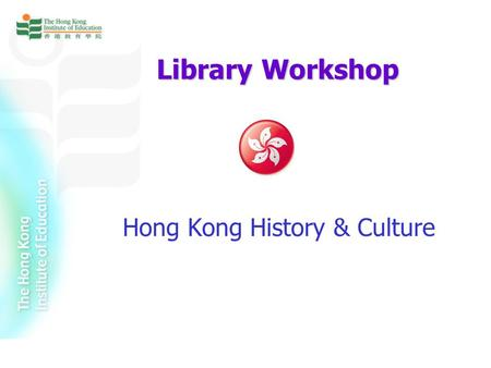 Hong Kong History & Culture Library Workshop. Hong Kong Xianggang Hsiang-kang HK HKSAR 香港 Fragrant Harbor First recorded in a book of local history of.