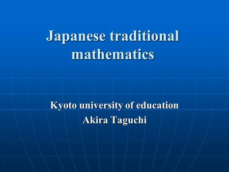 Japanese traditional mathematics Kyoto university of education Akira Taguchi.