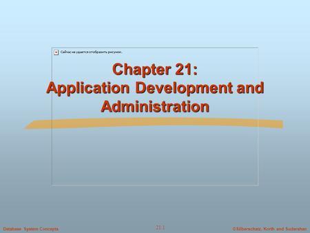 Silberschatz operating pdf systems