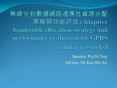 Speaker: Pei-Ni Tsai Adviser: Dr. Kai-Wei Ke. Outline Introduction Hierarchical Resource Allocation Resource Allocation Complete share Guard External.