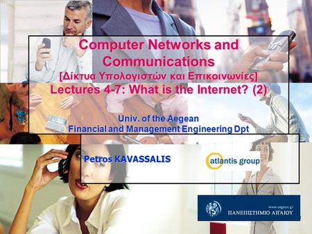 1 Computer Networks and Communications [Δίκτυα Υπολογιστών και Επικοινωνίες] Lectures 4-7: What is the Internet? (2) Univ. of the Aegean Financial and.