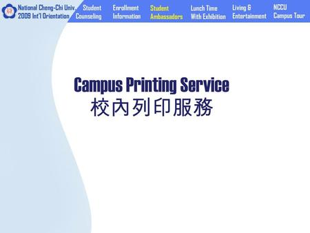 Campus Printing Service 校內列印服務. Computer Center 電子計算中心 : B1/3F/5F Computer Classroom of Information Building 資訊大樓電腦 教室 : 4F Computer Classroom at 6F of.